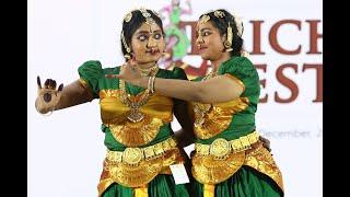 pudhuchry nattiyanchali performance