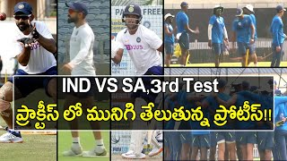 IND vs SA,3rd Test : South Africa Swet It Out Ahead Of 3rd Test Against Team India | Oneindia Telugu