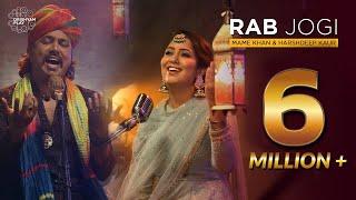 Rab Jogi | Mame Khan, Harshdeep Kaur | Drishyam Play