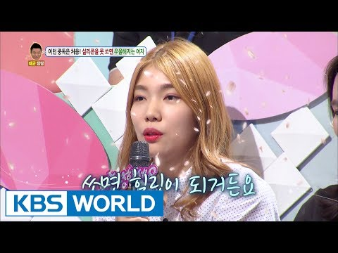 We've never seen an addict like this! [Hello Counselor / 2017.07.10]