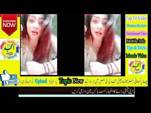 Xxx Mp4 Pakistani Funny Girls Video 2018 Tik Tok Funny Video Completion 2018 3gp Sex