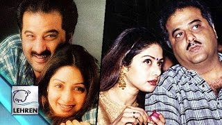 Secret Behind Boney Kapoor & Sridevi Marriage ! | Lehren Diaries