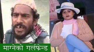 माग्नेबुडो र सीतादेबीको magne comedy with sita devi timalsina by www.aamaagni.com
