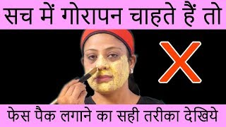 How To Cure Boils / Home Remedies for Boils @ ekunji