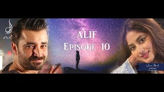 Alif by Umera Ahmed - Episode 10 - Complete