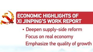 Economic key points from Xi Jinping