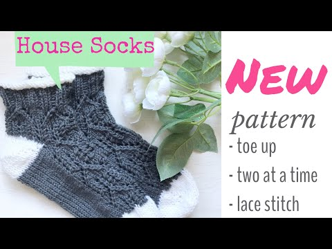 How to knit socks/Toe-up/Two at a time/ House Socks Pattern | TeoMakes