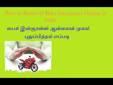 How to Renewal Bike Insurances Online in india