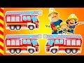 Download  Мультик про пожарную машину все серии 20 МИН. Веселые пожарные едут на опасное задание MP3,3GP,MP4