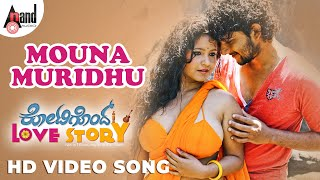 Hottest song ever by Shubha Punjal | Kotigondh Love Story | Mouna Muridhu| Feat.Rakesh Adiga,