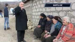 ვაკელი მოხუცები -  რეპორტაჟი შერეული სოფლიდან