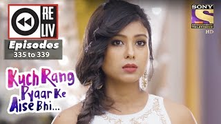 Weekly Reliv   Kuch Rang Pyar Ke Aise Bhi   12th June to 16th June 2017   Episode 330 to 334