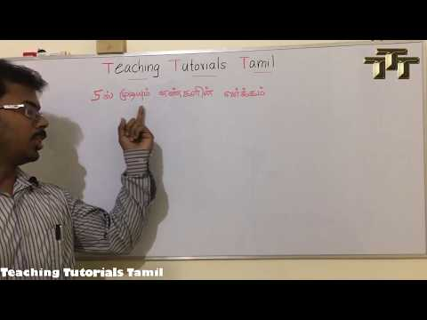 ஐந்தில் முடியும் எண்களின் வர்க்கம் - எளிய முறை | Easy way of finding squares of numbers ends with 5