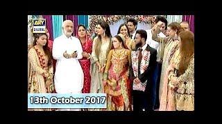 Good Morning Pakistan - Valima - 13th October 2017 - ARY Digital Show