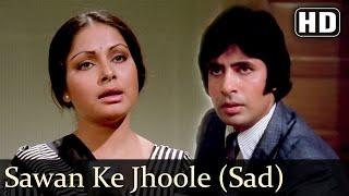 Sawan Ke Jhoole - Sad - (HD) - Jurmana (1979) Song- Amitabh Bachchan - Raakhee - Old Bollywood Songs