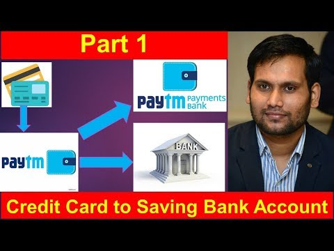 Transfer money from credit card to bank account using paytm business app