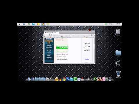 How to download flight simulator 2004 (windows)