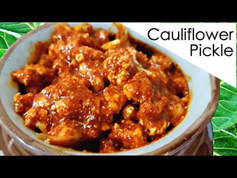 Easy Cauliflower Pickle | How to Make Pickles | కాలిఫ్లవర్ నిలవ పచ్చడి చేయడం ఎలా? | गोभी का अचार