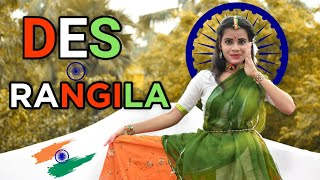 Independence Day Special Dance 2021   Des Rangila Dance Performance   Cover Tithi   Tithi's Dream  