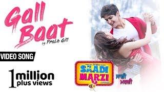 Gall Baat | New Punjabi Song | Prabh Gill | Kaptan Laadi & RDK | Vinder Nathu Majra | Saadi Marzi