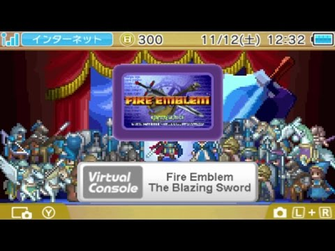 [3DS Hacking] Fire Emblem GBA games on 3DS VC