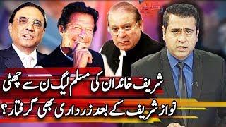 Takrar with Imran Khan | 13 November 2018 | Express News