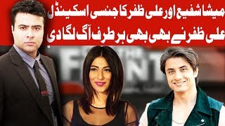 On The Front with Kamran Shahid - 19 April 2018 | Dunya News