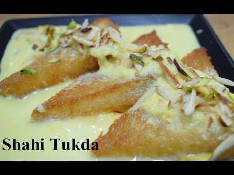 Shahi Tukda Recipe | Double ka meetha | Shahi Tukray Recipe | How to make Shahi Tukda|Indian Dessert