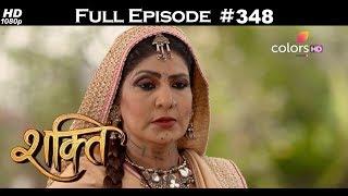 Shakti - 22nd September 2017 - शक्ति - Full Episode