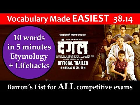 vocabulary made easiest 38 14 learn etymology by puneet biseria in hindi