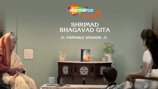 Shemaroo Bhakti Shrimad Bhagavad Gita I Audio-Book in Hindi, Sanskrit & English   TVC