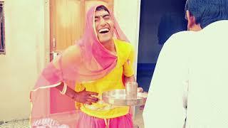 Karwa chauth video ke funny deleted Scene . funny marwadi pti ptni by Mangi RajpuT