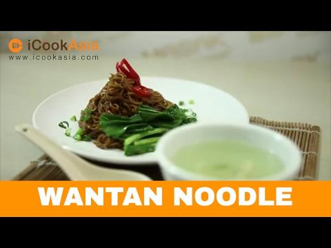 Wantan Noodle  Recipe | iCookAsia