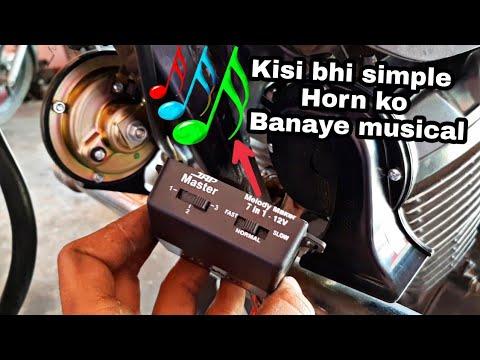 Air Horn Melody Maker IN HINDI,0WM88 - ViralHub Koizer Horn Wiring Diagram on