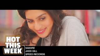 Hot This Week - 26 March | Special Punjabi Song Collection | Speed Records