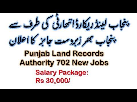 Punjab Land Records Authority Revenue Department Jobs 2018 1000+ PPSC Jobs