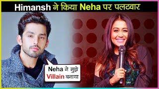 Himansh Kohli REACTS On Neha Kakkar's BREAKUP Statement