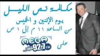 انت والقانون طارق قناوي5 4 2012 إيصال الامانة 1 Music Jinni