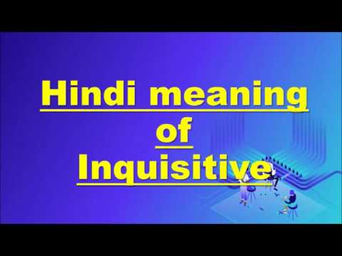 Hindi meaning of Inquisitive