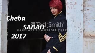 Jdid Cheba Sabah 2017 - Ghir Khaloni - غير خلوني -