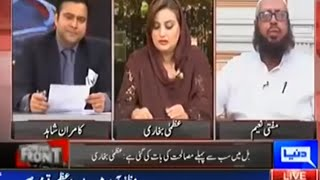 On The Front - 25 February 2016    Dunya News