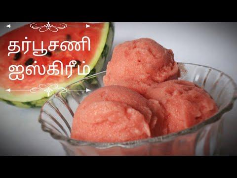 Ice cream recipe in tamil - No machine no egg watermelon ice cream - Vegan recipe - Sorbet ice cream