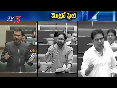 Metro Fight in Telangana Assembly Budget Sessions | Hyderabad Metro rail Project | TV5 News