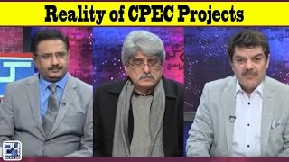 Khara Sach | Reality of CPEC Projects | 11 January 2017 | 24 News HD