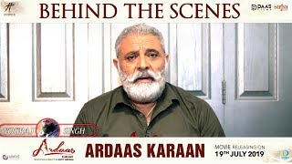 Making Of Ardaas Karaan - Yograj Singh | Gippy Grewal | Latest Punjabi Movies 2019 | 19,July