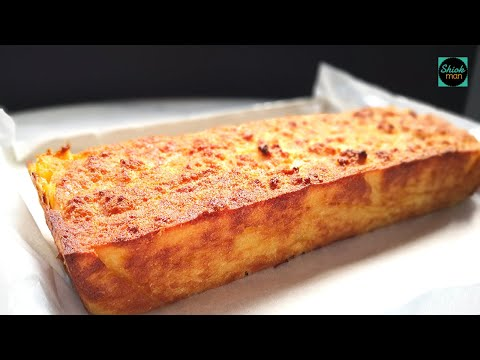 Shiokman Kueh Bingka Ubi (Baked Tapioca/Cassava Cake)