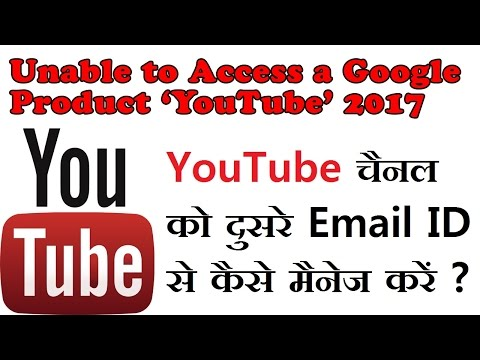 Unable to access a Google Product | Transfer YouTube Channel Ownership To Another Google Account