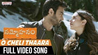 O Cheli Thaara Full Video Song || Sammohanam Songs || Sudheer Babu, Aditi Rao Hydari