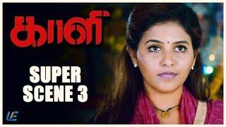 Download Kaali - Super Scene 3 | Vijay Antony | Kiruthiga Udhayanidhi Video