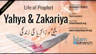Events of Prophet Yahya and Zakariya